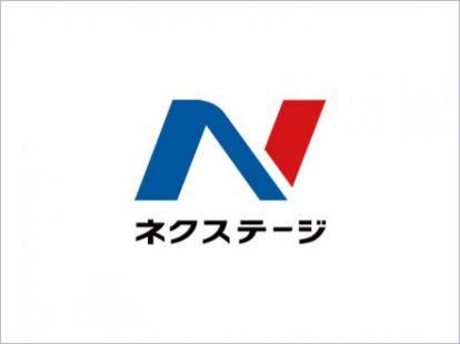 ネクステージ伊勢崎 軽自動車の専門店 グランドオープン!