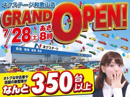 ★ネクステージ和歌山店GRAND OPEN☆