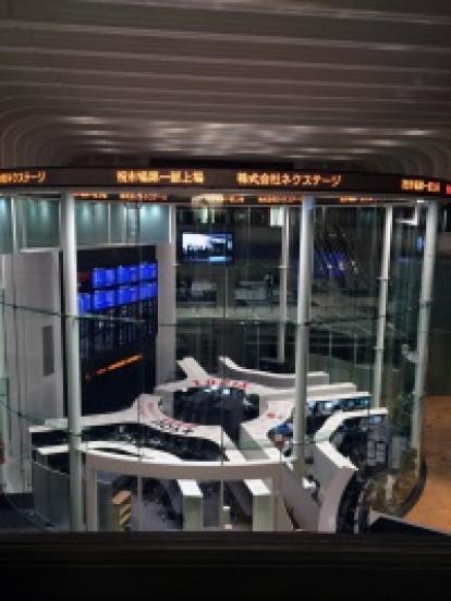 東京証券取引所市場第一部へ市場変更いたしました。