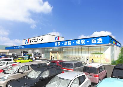 『ネクステージ四日市店』2018年10月13日(土)グランドオープン!!