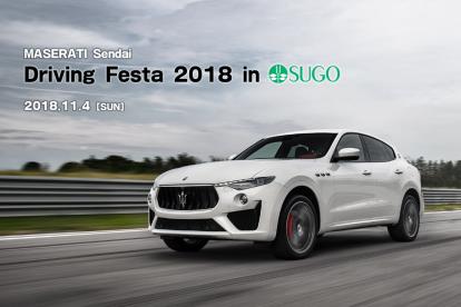 Maserati Sendai Driving Festa 2018 in SUGO