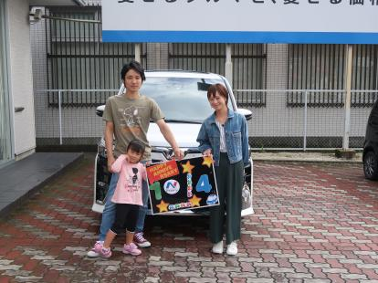 トヨタ ヴォクシー DBA-ZRR80Wをご契約された方の画像