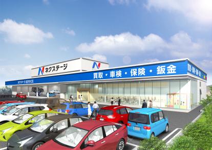ネクステージ100店舗達成!!『ネクステージ土岐多治見店』 2018年11月3日(土)グランドオープン!