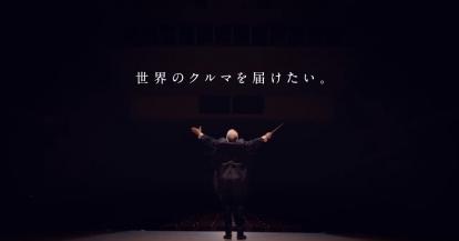 UNIVERSE ユニバース福井 11月23日グランドオープン!
