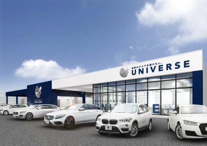 新しいコンセプトの輸入車専門店 『UNIVERSE福井』 2018年11月23日(金)グランドオープン!