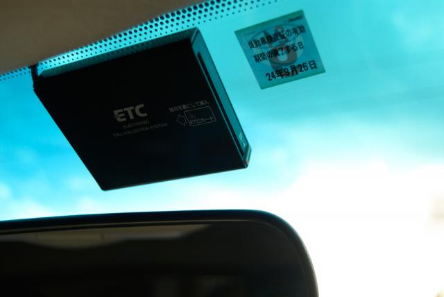 車買取時にETC車載器は売る?取り外す?ETCの買取相場について解説