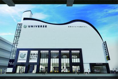 愛知県初出店!『UNIVERSE(ユニバース)名古屋』 2019年1月2日(水)グランドオープン!!
