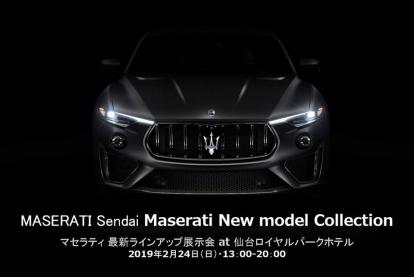 Maserati Sendai Maserati New model Collection at 仙台ロイヤルパークホテル
