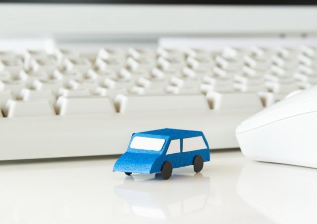 車買い替え時の手続きと必要な書類について