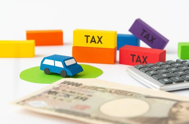 自動車にはどんな税金がかかる?自動車の税金がお得になる買い替え時期はいつ?