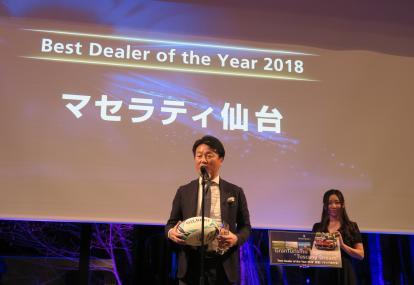 『マセラティ仙台』が「マセラティジャパン・ディーラー・アワーズ 2018」にて3部門受賞!
