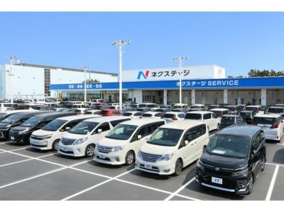 『ネクステージ名取店』2019年4月27日(土)グランドオープン!