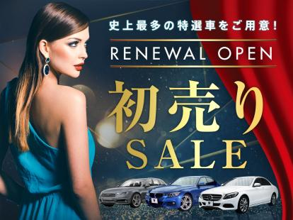 RENEWAL OPEN 初売りSALE開催中です!!!