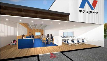 ネクステージ豊橋買取専門店オープン!