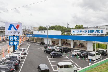 地域最大級の総合店!!『ネクステージ岡崎美合店』2019年7月27日(土)グランドオープン!!