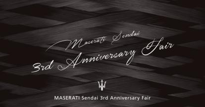 MASERTI Sendai 3rd Anniversary Fair