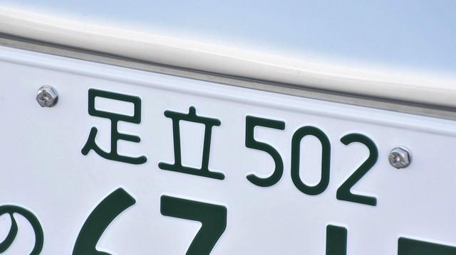 変更 車 ナンバー 車を陸運局に持ち込んでナンバーを変更する方法