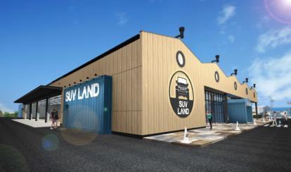 『SUV LAND鹿児島』が2019年9月14日(土)にグランドオープン!