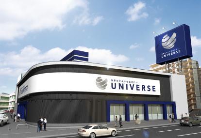 北海道初出店!『UNIVERSE札幌』2019年9月28日(土)グランドオープン!!