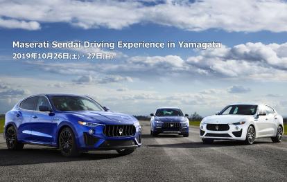 Maserati Sendai Driving Experience in Yamagata