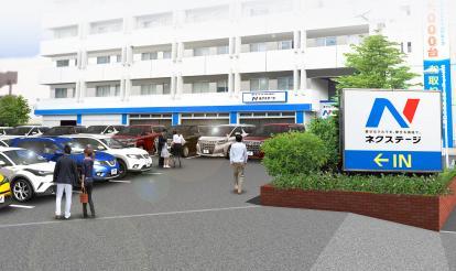 『ネクステージ横浜戸塚店』2019年10月19日(土)グランドオープン!