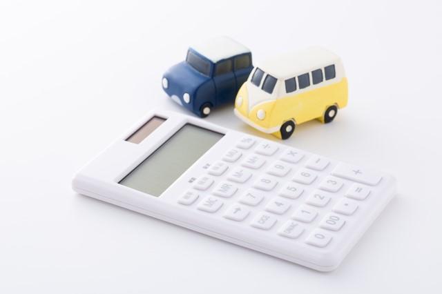 車の税金を止めるには?税止め手続きの流れ