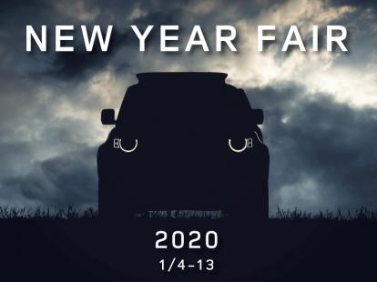 2020年 1月4日より初売りフェアを開催