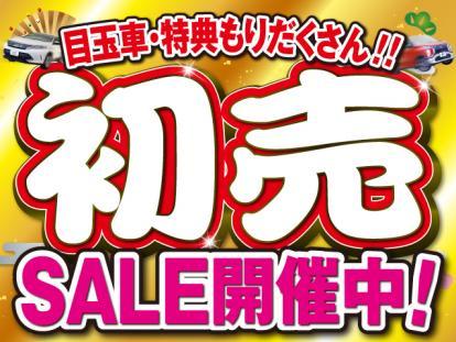 ★☆★GRAND OPEN&初売りSALE開催中!!★☆★