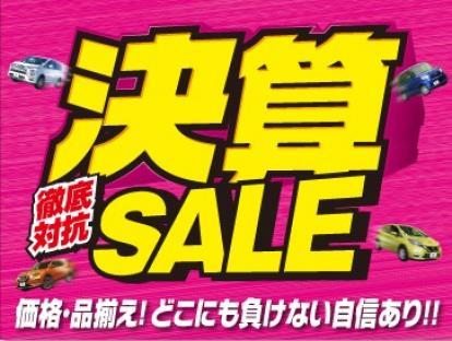★☆★【決算 徹底対抗SALE開催中!!】★☆★