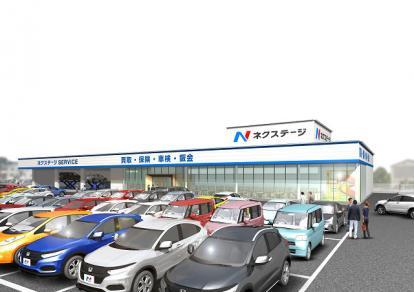 『ネクステージ小山店』営業開始のお知らせ