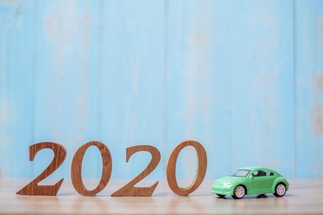 新車情報2020年版!最新の車を徹底的に紹介します!