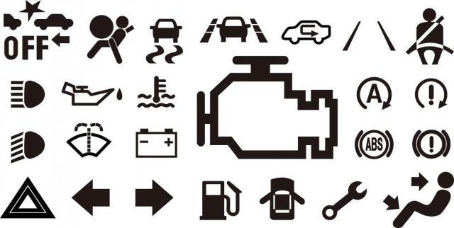 ランプ 車 警告