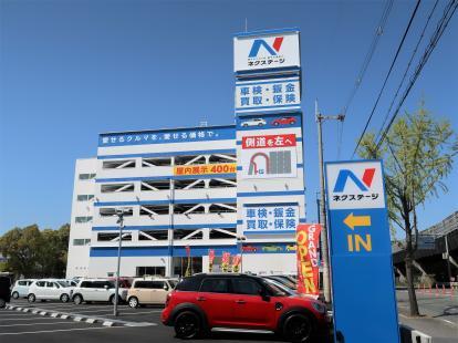 『ネクステージ摂津店』グランドオープンフェア開催のお知らせ