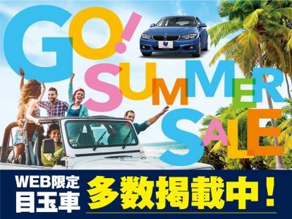 GO!!SUMMER SUMMER SALE!!