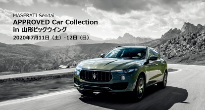 MASERATI Sendai APPROVED Car Collection in 山形ビッグウイング