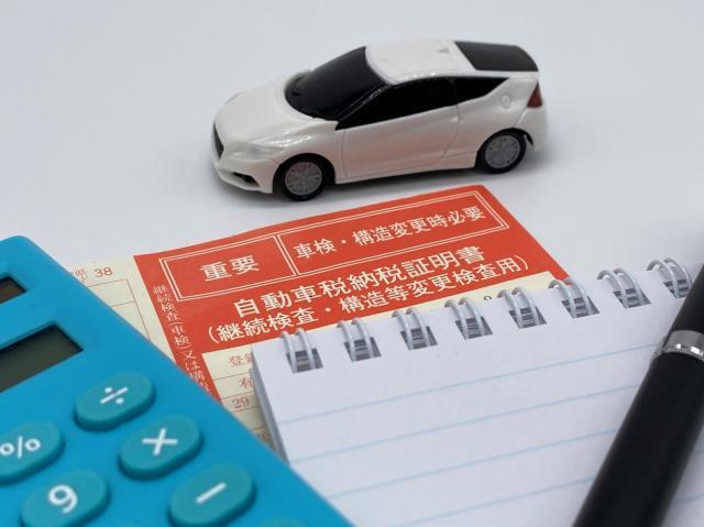 書 車検 納税 自動車 税 証明
