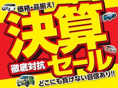 決算徹底対抗! 【売り尽くしセール】開催!!