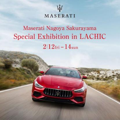 Masrati Nagoya Sakurayama Special Exhibition in LACHIC