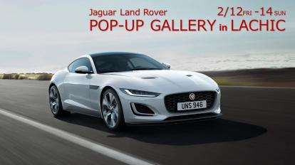 Jaguar Land Rover POP-UP GALLERY in LACHIC