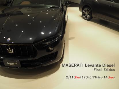 MASERATI Levante Diesel Final Edition