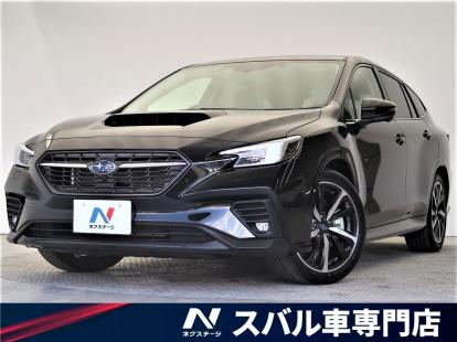 スバル・レヴォーグ・VN5 新型登録済未使用車入庫!!