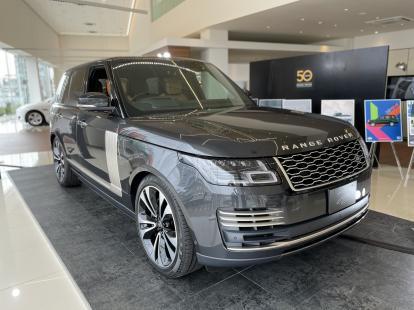 ランドローバー50周年記念車「Range Rover Fifty」展示会開催!