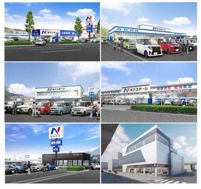 2021年4月17日(土)、8店舗同日一斉グランドオープン!