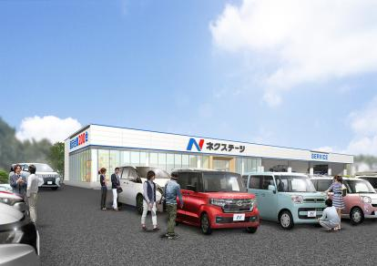 高知県初出店!『ネクステージ高知店』2021年4月29日(祝)グランドオープン!
