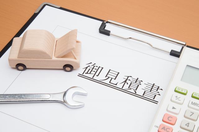自動車修理の見積もりを取る必要性は?費用や見積もりだけの依頼方法も解説!