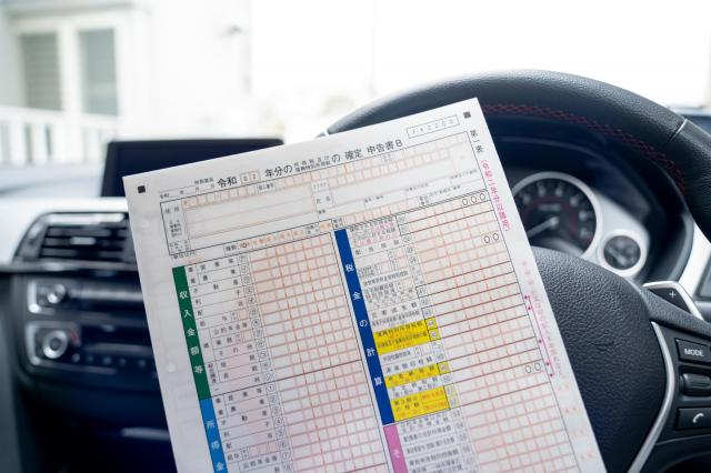 車を売却したら確定申告をするの?計算方法や申請時期と売る時のポイント
