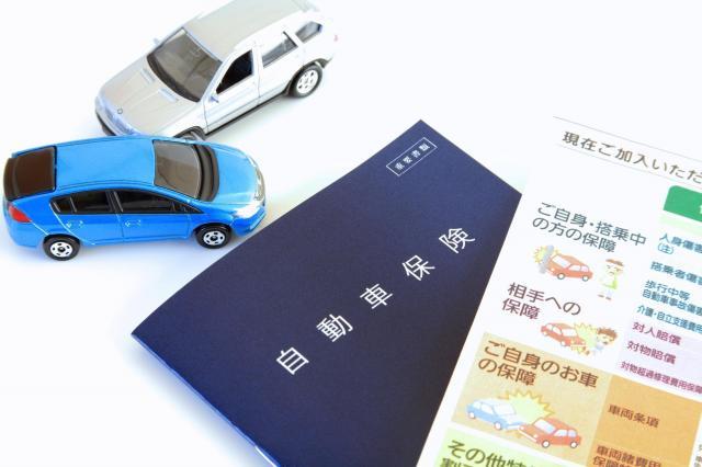 車売却における保険の手続きは?解約が必要・不要なケースや注意事項も解説!