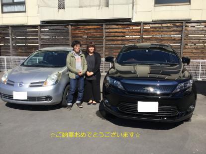 トヨタ ハリアー DBA-ZSU60Wをご契約された方の画像