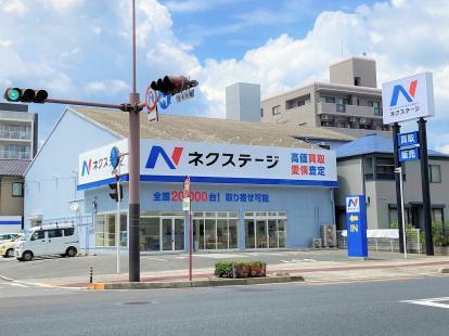 広島県初出店!買取単独店として『ネクステージ広島三篠店』が2021年7月31日(土)グランドオープン!