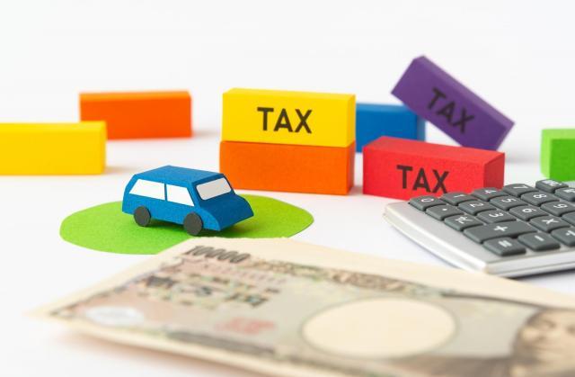 車の買取に税金は発生する?還ってくる税金や所得税を徹底解説